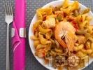 Рецепта Паста със зеленчуци, сьомга и скариди